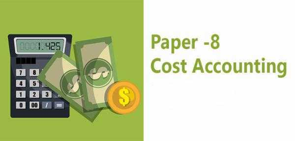 CMA Inter couses cost accounting